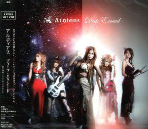 ALDIOUS - Deep exceed      CD&DVD