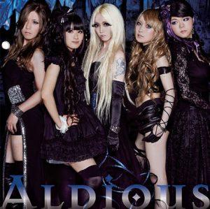 ALDIOUS - Dominator      CD
