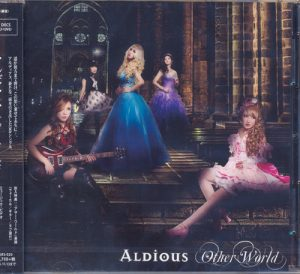 ALDIOUS - Other world      CD&DVD