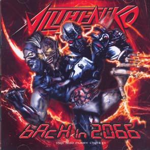 ALLTHENIKO - Back in 2066      CD