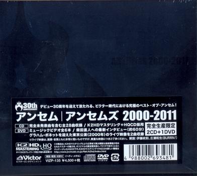 ANTHEM - Anthems 2000-2011 & DVD      2-CD