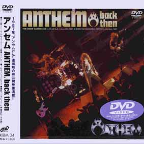 ANTHEM - Back then - The show carries on live      DVD