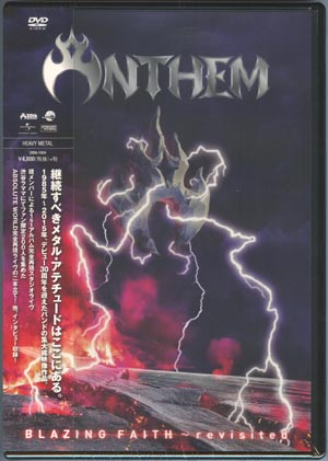 ANTHEM - Blazing faith - revisited      DVD