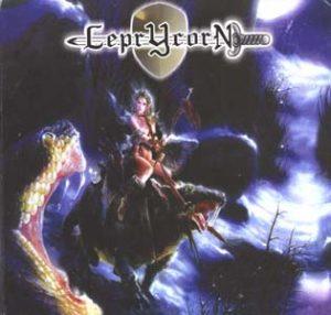 CEPRYCORN - Same      Maxi CD