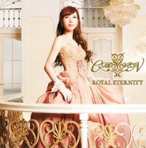 CROSS VEIN - Royal eternity      CD