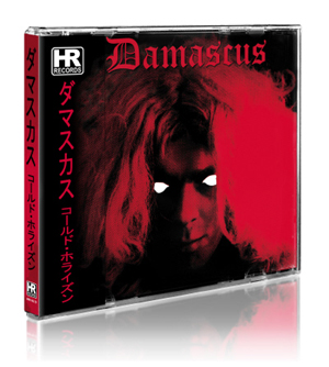 DAMASCUS - Cold horizon      CD