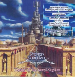 DRAGON GUARDIAN - Destiny of the sacred kingdom      CD