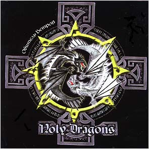 HOLY DRAGONS - House of the winds      CD