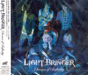 LIGHTBRINGER - Scenes of infinity      CD