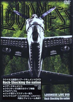 LOUDNESS - Rock-shocking the nation      DVD