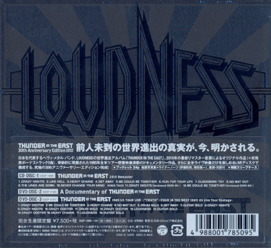 LOUDNESS - Thunder in the east - 30th anniversary edition BOX - CD & 2 DVDs      Box