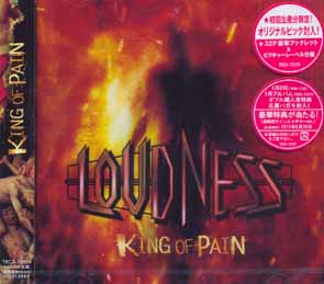 LOUDNESS - King of pain      CD