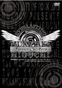 LOUDNESS (MUNETAKA HIGUCHI) - Forever our hero - Nakano Sunplaza 2009      DVD