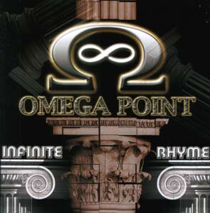 OMEGA POINT - Infinite rhyme      CD