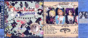 PERPETUAL DREAMER - In wonderland      CD