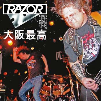 RAZOR - Osaka Saikou - Live!      CD