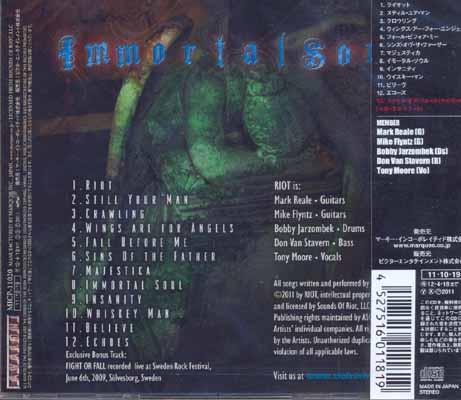 RIOT - Immortal soul & Japan bonustrack - Fight or fall live!      CD