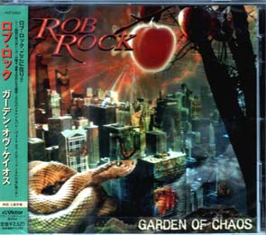 ROB ROCK - Garden of chaos & bonustrack      CD