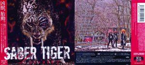 SABER TIGER - Decisive      CD&DVD