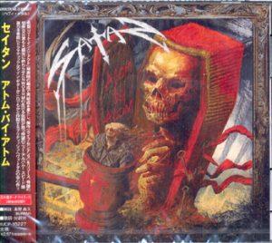 SATAN - Atom by Atom & bonustrack      CD