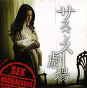 SEX MACHINEGUNS - Suspense      Maxi CD