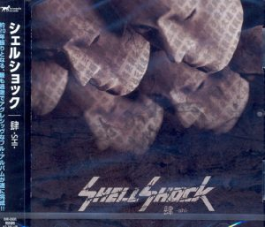 SHELLSHOCK - Shi      CD