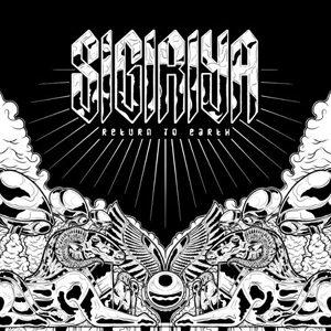 SIGIRIYA - Return to earth      LP