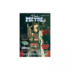 THAT`S METAL - Nr. 18      Magazin
